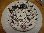 cake_531.jpg